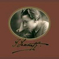 """CD """"Ivanovs Jānis. Instrumental Concertos"""""""