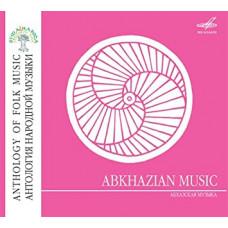"""CD """"Anthology of folk music. Abkhazian music"""""""