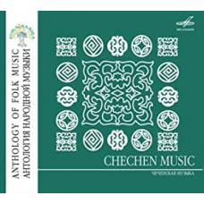 "CD ""Anthology of folk music. Chechen music"""