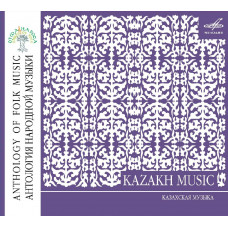 "CD ""Anthology of folk music. Kazakh music"""
