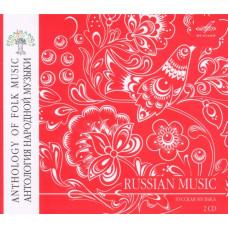 """CD """"Anthology of folk music. Russian music"""""""