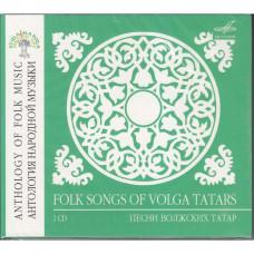 "CD ""Anthology of folk music. Folk songs of Volga Tatars"""