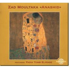 "CD ""Moultaka Zad ""Anashid"""