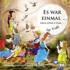 """CD """"Bērniem """"Once upon a time"""""""