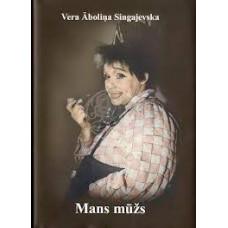"""Book Vera Āboliņa Singajevska """"My life."""""""