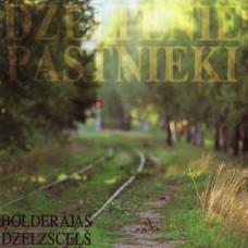 """Vinyl """"Dzeltenie Pastnieki """"Bolderājas dzelzceļš"""""""