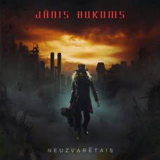 """Vinyl """"Bukums, Jānis. Neuzvarētais"""""""