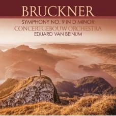 """Vinyl """"Bruckner, Anton. Symphony No. 9 in D minor"""""""